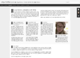 jinjucoffee.blogspot.com