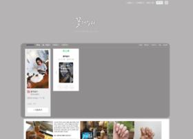 jinjuseo.blog.me