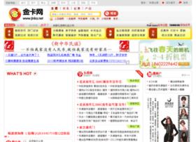jinka.net