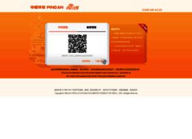 jinling.pa18.com