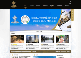 jinlinghotel.com