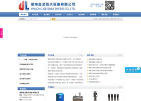 jinlonggeishui.com