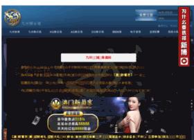 jinlufund.com
