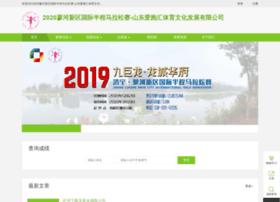 jinmarathon.com