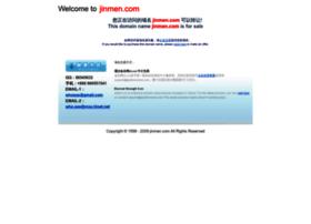 jinmen.com