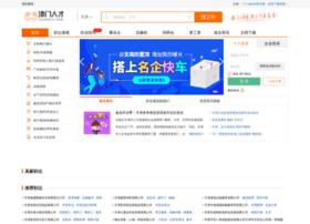 jinmenrc.com