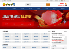 jinmi.com