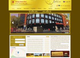 jinnianhotel.com