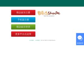 jinpai365.com