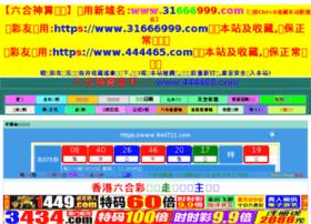 jinqianguoji.com