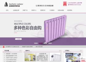 jinqijian.com