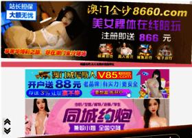 jinre.net.cn