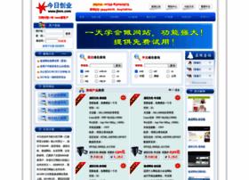 jinre.net