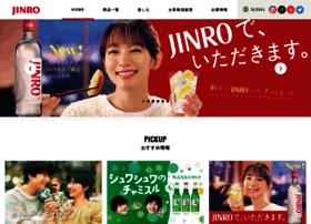 jinro.co.jp