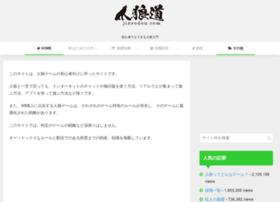 jinrodou.com