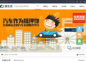 jinrong.2scsc.com
