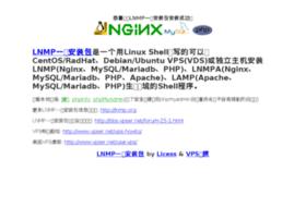 jinsanshun.net