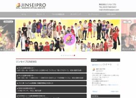 jinseipro.com