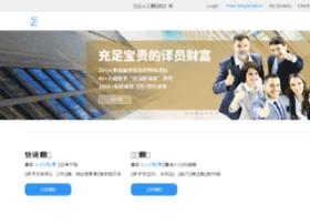 jinshan.yeecloud.com