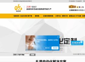 jinsheng-zs.com
