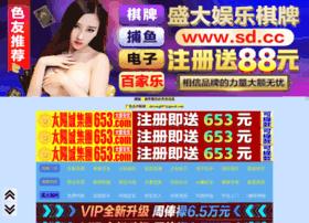 jinshifu-jiubao.com