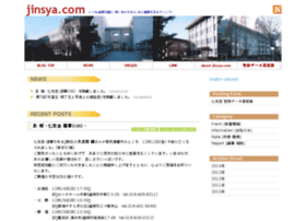 jinsya.com