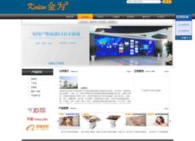 jinxinan.com