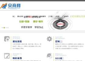 jinxinqiao.com