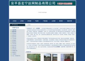 jinyangsiwang.com