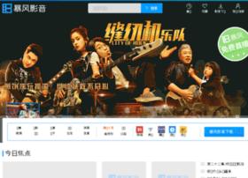 jinyi.591film.com