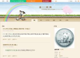 jinyinbi2012.blog.163.com