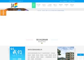 jinyinfen.com