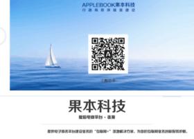 jinyixuan.com