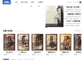 jinyongwang.com