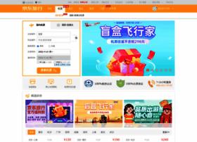 jipiao.jd.com