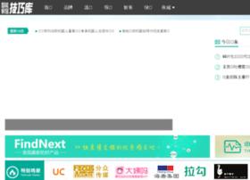 jiqiaoku.com