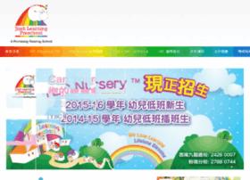 jirehlearning.com.hk