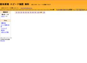 jiro.sitemix.jp