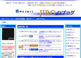 jiro01.info