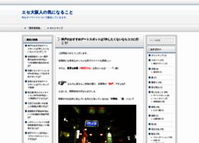 jiromaru77.com