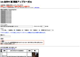 jisaku.155cm.com