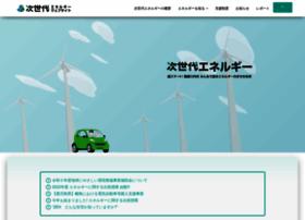 jisedai-energy-satsumasendai.jp