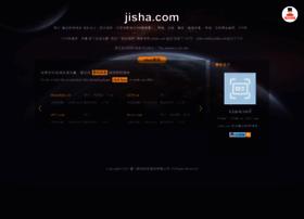 jisha.com