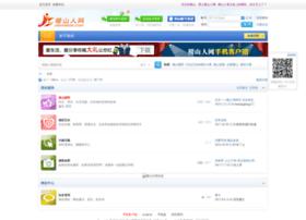 jishanren.com