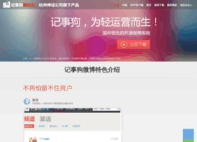 jishigou.net