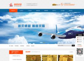 jishunbaowen.com
