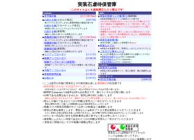jissou.pgw.jp