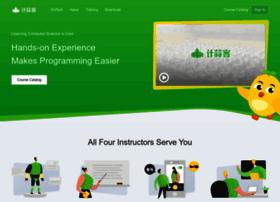jisuanke.com