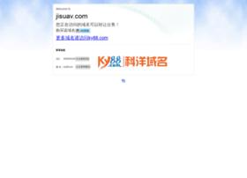 jisuav.com