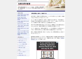 jisyuusitsu.info